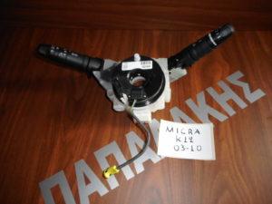 nissan micra k12 2003 2010 diakoptis foton flas katharistiron kai rozeta kainoyrios 300x225 Nissan Micra K12 2003 2010 διακόπτης φώτων φλας καθαριστήρων και ροζέτα (καινούριος)