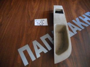 nissan micra k12 2003 2010 empros aristeros diakoptis ilektrikoy parathyroy diplos plaketa konti 300x225 Nissan Micra K12 2003 2010 εμπρός αριστερός διακόπτης ηλεκτρικού παραθύρου διπλός (πλακέτα κοντή)