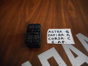 opel astra g zafira a 1998 2005 empros aristeros diakoptis parathyroy ilektrikoy tetraplos 300x225 Opel Astra G/Zafira A 1998 2005 εμπρός αριστερός διακόπτης ηλεκτρικού παραθύρου τετραπλός