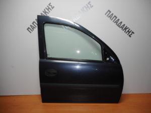 Opel Combo C 2001-2011 πόρτα εμπρός δεξιά ραφ
