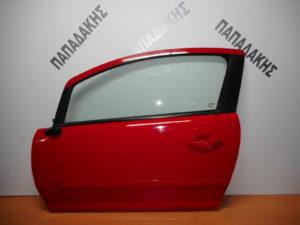 opel corsa d 2006 2014 porta aristeri dythyri kokkini 300x225 Opel Corsa D 2006 2014 πόρτα αριστερή δύθυρη κόκκινη