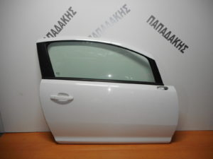 opel corsa d 2006 2014 porta dexia dythyri aspri 300x225 Opel Corsa D 2006 2014 πόρτα δεξιά δύθυρη άσπρη