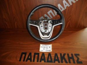 opel meriva b 2010 2014 volan timonioy derma cheiristiria 300x225 Opel Meriva B 2010 2014 βολάν τιμονιού δέρμα χειριστήρια