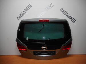 opel meriva b 2010 2015 porta opisthia gkri 300x225 Opel Meriva B 2010 2015 πόρτα οπίσθια γκρι