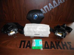 Σετ AirBag Fiat Grande Punto 2005-2012 μπλε σήμα