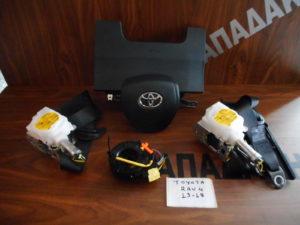 Σετ AirBag Toyota Rav 4 2013-2018 ταμπλό μαύρο