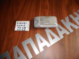 suzuki ignis 2003 2008 mplafoniera opisthia 300x225 Suzuki Ignis 2003 2008 μπλαφονιέρα (οπίσθια)