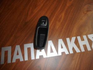 Fiat 500L 2012-2018 πίσω αριστερός διακόπτης ηλεκτρικού παραθύρου