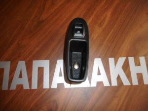 fiat 500l 2012 2018 piso dexios diakoptis ilektrikoy parathyroy 300x225 Fiat 500L 2012 2018 πίσω δεξιός διακόπτης ηλεκτρικού παραθύρου