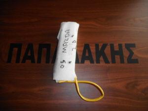mazda 2 2003 2007 empros dexio airbag kathismatos 300x225 Mazda 2 2003 2007  εμπρός δεξιό AirBag καθίσματος