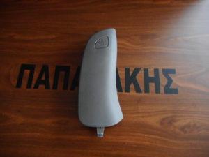 mazda 6 2002 2008 empros aristero airbag kathismatos 300x225 Mazda 6 2002 2008 εμπρός αριστερό AirBag καθίσματος