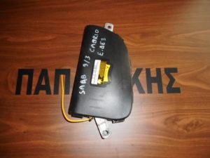 saab 9 3 2003 2007 empros dexio airbag kathismatos 300x225 Saab 9 3 2003 2007 εμπρός δεξιό AirBag καθίσματος