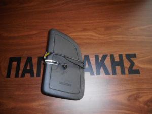 Suzuki Grand Vitara 2006-2015 εμπρός δεξιό AirBag καθίσματος