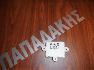 volvo v40 2012 2018 monada elegchoy portas empros dexia 300x225 Volvo V40 2012 2018 μονάδα ελέγχου πόρτας εμπρός δεξιά
