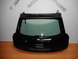 audi a1 5thyro 2010 2015 opisthia porta 3i 5i port mpagkaz mayri 300x225 Audi A1 5θυρο 2010 2015 οπίσθια πόρτα 3η/5η (πορτ μπαγκάζ) μαύρη
