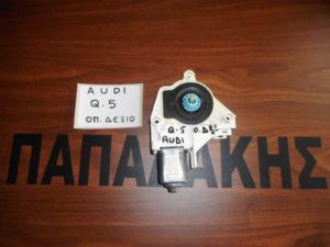 audi q5 2008 2018 piso dexio moter ilektrikon parathyron kodikos 8k0 959 812 a 300x225 Audi Q5 2008 2018 πίσω δεξιό μοτέρ ηλεκτρικών παραθύρων Kωδικός: 8K0 959 812 A
