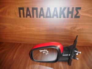 chevrolet spark 2010 2015 ilektrikos kathreptis aristeros kokkinos 300x225 Chevrolet Spark 2010 2015 ηλεκτρικός καθρέπτης αριστερός κόκκινος