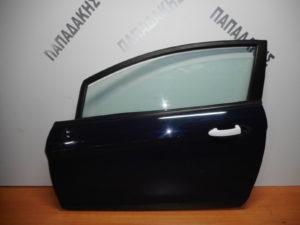 ford fiesta 2008 2017 porta aristeri dythyri mple skoyro 300x225 Ford Fiesta 2008 2017 πόρτα αριστερή δύθυρη μπλε σκούρο