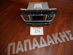 hyundai i20 2014 2018 radio cd 300x225 Hyundai i20 2014 2018 Radio CD