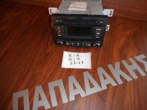 kia rio 2012 2017 radio cd 300x225 Kia Rio 2012 2017 Radio CD