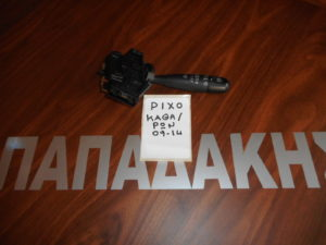 Nissan Pixo/Suzuki Alto 2008-2014 διακόπτης καθαριστήρων