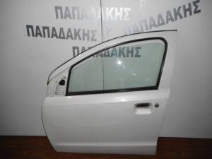 nissan pixo suzuki alto 2008 2014 porta empros aristeri aspri 300x225 Nissan Pixo/Suzuki Alto 2008 2014 πόρτα εμπρός αριστερή άσπρη