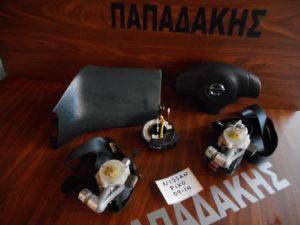 set airbag nissan pixo 2009 2014 mayra 300x225 Σετ AirBag Nissan Pixo 2009 2014 μαύρα