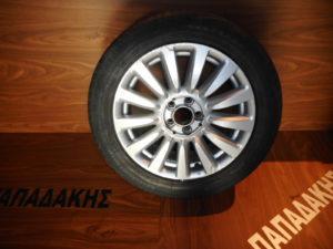 Ζαντολάστιχα βοηθητικά Toyota Prius 2004-2016 16αρα 5 μπουλόνια