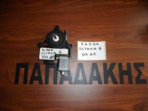 Skoda Octavia 6 2013-2017 πίσω αριστερό μοτέρ ηλεκτρικών παραθύρων Kωδικός: 5Q0 959 811 A