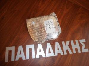 suzuki grand vitara 2006 2015 krystallo kathrepti dexio 300x225 Suzuki Grand Vitara 2006 2015 κρύσταλλο καθρέπτη δεξιό