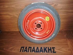 zantolasticha voithitika suzuki swift 2005 2011 15ara 4 mpoylonia 300x225 Ζαντολάστιχα βοηθητικά Suzuki Swift 2005 2011 15αρα 4 μπουλόνια