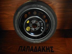 zantolasticha voithitika toyota prius 2004 2016 16ara 5 mpoylonia 300x225 Ζαντολάστιχα βοηθητικά Toyota Prius 2004 2016 16αρα 5 μπουλόνια