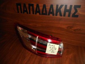 ford s max 2015 2018 fanari piso aristero led 300x225 Ford S Max 2015 2018 φανάρι πίσω αριστερό LED