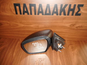 ford s max 2015 2018 ilektrika anaklinomenos kathreptis aristeros molyvi 15 akides fos asfaleias 300x225 Ford S Max 2015 2018 ηλεκτρικά ανακλινόμενος καθρέπτης αριστερός μολυβί 15 ακίδες φως ασφαλείας