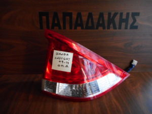 honda insight 2009 2014 piso dexio fanari led 300x225 Honda Insight 2009 2014 πίσω δεξιό φανάρι LED