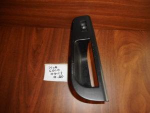 Kia Ceed 2006-2012 διακόπτης ηλεκτρικού παραθύρου πίσω δεξιός
