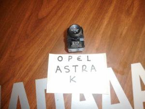 opel astra k 2016 2018 diakoptis ilektrikoy kathrepti 300x225 Opel Astra K 2016 2020 διακόπτης ηλεκτρικού καθρέπτη