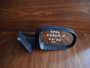 opel tigra cabrio 2004 2009 ilektrikos kathreptis dexios mple 1 300x225 Opel Tigra Cabrio 2004 2009 ηλεκτρικός καθρέπτης δεξιός μπλε