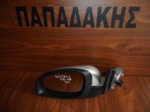 Opel Vectra C 2002-2008 ηλεκτρικός καθρέπτης αριστερός ασημί