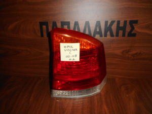opel vectra c 2002 2008 piso dexio fanari portokali flas 300x225 Opel Vectra C 2002 2008 πίσω δεξιό φανάρι πορτοκαλί φλας