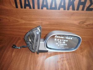 ssangyong rexton 2001 2012 ilektrika anaklinomenos kathreptis dexios asimi 7 kalodia 300x225 Ssangyong Rexton 2001 2012 ηλεκτρικά ανακλινόμενος καθρέπτης δεξιός ασημί 7 καλώδια