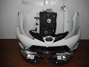 Toyota Auris 2013-2015 μούρη κομπλέ άσπρη