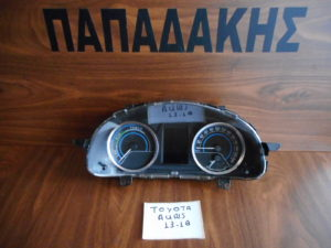 toyota auris 2013 2018 pinakas organon kantran yvridikos 300x225 Toyota Auris 2013 2018 πίνακας οργάνων (καντράν) υβριδικός