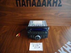 toyota auris 2013 2018 radio cd 300x225 Toyota Auris 2013 2018 Radio CD