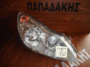 opel corsa d 2006 2011 fanari empros dexio 300x225 Opel Corsa D 2006 2011 φανάρι εμπρός δεξιό