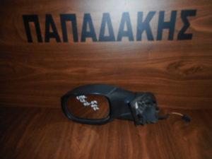 Citroen C3 2002-2009 ηλεκτρικός καθρέπτης αριστερός άβαφος 3 καλώδια