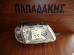 Citroen Saxo 1996-1999 φανάρι εμπρός δεξιό