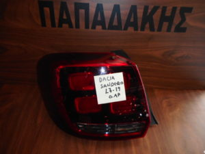 dacia sandero 2017 2019 fanari piso aristero 1 300x225 Dacia Sandero 2017 2019 φανάρι πίσω αριστερό
