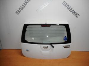Daihatsu Sirion 2004-2011 οπίσθια πόρτα άσπρη