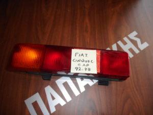 Fiat Cinquecento 1992-1998 φανάρι πίσω αριστερό